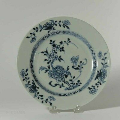 Chinese Qian Long Blue & White Floral ,Vine Plate, Christies Nanking Cargo  # 11