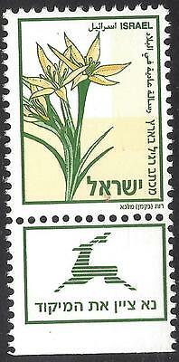 2005 Israel stamp Gagea Commutate MNH Definitive series