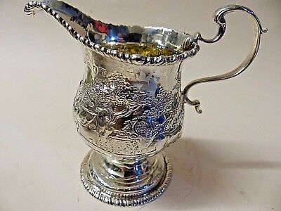 Very Beautiful Early Hallmarked Silver Jug With Animal & House Decoration - Rare