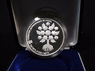INV #Th59 Israel 1985 Silver Independence Day 2 Sheqalim Proof w/ COA