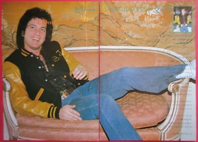 Billy Joel 1979 Clipping Japan Magazine Cutting K3 G10 2Page
