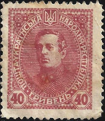 1920 Ukraine stamp Portrait of Symon Petliura 40h MNH  Not Issued Definitive