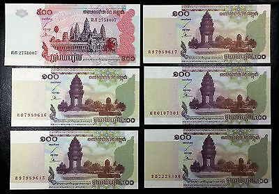 CAMBODIA: Lot of 6 UNC Notes, 2001 100 & 2004 500 Riels P-53 54 ◢ COMBINED S/H ◣