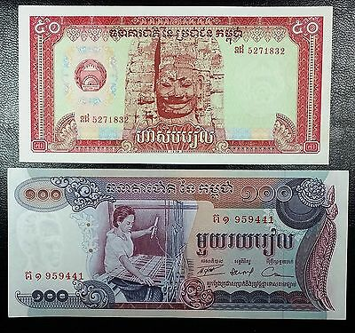 CAMBODIA: Lot of 2 UNC Notes, 1973 50 & 100 Riels, P-15a, 32a ◢ COMBINED S/H ◣