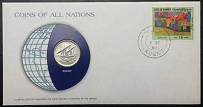 Coins of all Nations Series - 1979 Kuwait 100 Fils - Coin & Stamp Set - BU