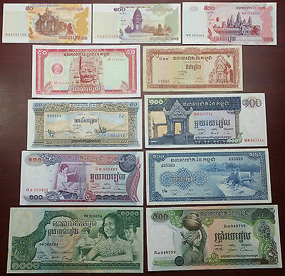 Lot of 11 Cambodia Banknotes - 10, 50, 100, 500, 1000 Riels - Various Dates