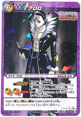 Hunter × Hunter Miracle Battle Carddass Chrollo Lucilfer Super Rare 25/46