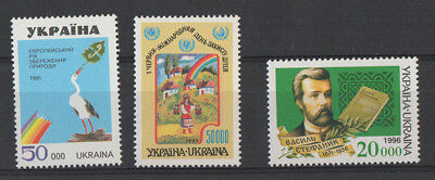 Ukraine selection of 3 un-mounted mint.