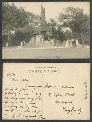 China 1906 Old Hand Tinted Postcard The Jllis Monument in SHANGHAI The Bund No.3