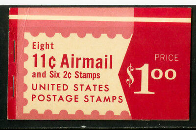 US Stamps # C78a Airmail ERROR