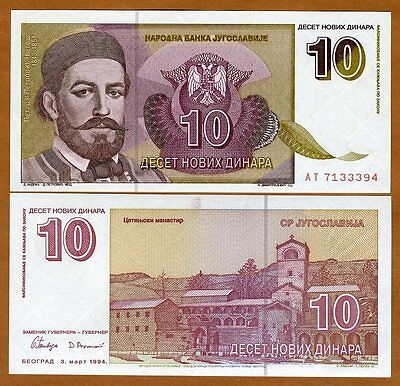 Yugoslavia, 10 Novih Dinara, 1994, Pick 149, UNC > Short lived issue