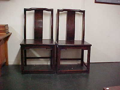 Vintage Chinese Pair Of Chairs