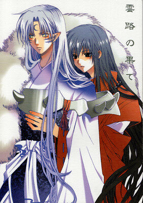 InuYasha ENGLISH Translated YAOI Doujinshi Comic Sesshomaru x Inu Yasha At the E