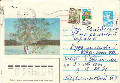 UZBEKISTAN REAL MAIL COVER ABROAD to RUSSIA 1994 INFLATION MIX RATE OVERPRINT