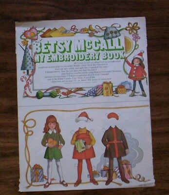Vintage  McCall Mag. Paper Doll  Betsy McCall Embroidery Book  4 pages  Dec 1970