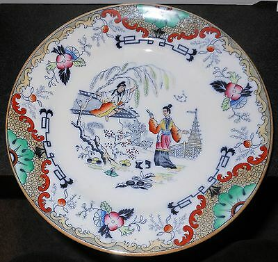 "Vintage ""Timor"" Ironstone Plate, Asian Motif, Transfer with Color Added, P. Rego"