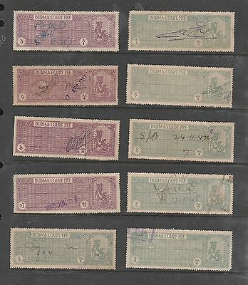 Burma STAMP 1948 ISSUED  COURTFEE COMPLETE SET,