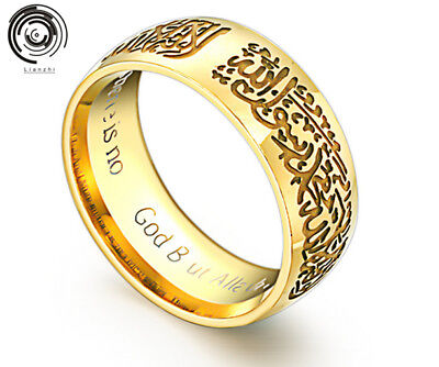 Titanium steel Islamic Ring Band Allah Arabic Aqeeq Shahada Arabic God Messager