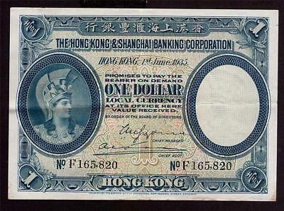 1935 Hong Kong HSBC One Dollar banknote F165820 no holes no tears VF35 EPQ