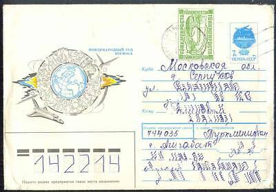 TURKMENISTAN ASHGABAT PSE COVER ABROAD to RUSSIA 1994 PROVISIONAL RATE VERY RARE
