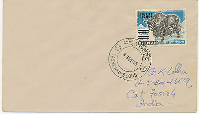 BHUTAN 1965 15 Ch. on 1.30 Nu PROVISIONAL ISSUE Yak superb cover to INDIA