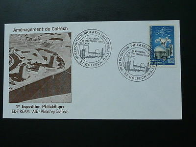 atomic energy nuclear center FDC 1984