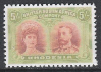 Rhodesia 5857 - 1910 DOUBLE HEAD 5s -  a Maryland FORGERY unused