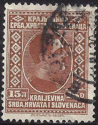1927 Kingdom of Serbs Croats and Slovenes Red Brown 15 dinar King Alexander used