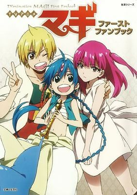 * Anime MAGI the Labyrinth of Magic TV Animation First Artbook jap. * Rare
