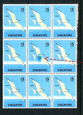 SINGAPORE 1966 15c STERNA BIRD STAMP SG 70a. MNH BLOCK OF 9. INKING FLAW VARIETY