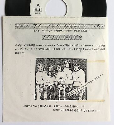 """IRON MAIDEN -Can I Play With Madness- Rare Japanese Test Pressing 7"""" (Vinyl)"""