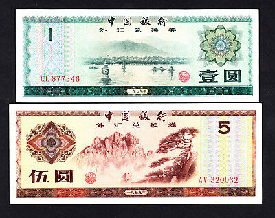 1979 China Foreign Exchange Certificate 2 Notes EF 1 & 5 Yuan