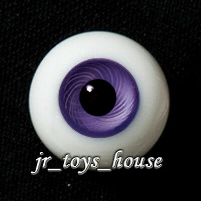 Extra High Grade & Quality Glass Eye 20mm Purple Vein for SD 1/3 BJD