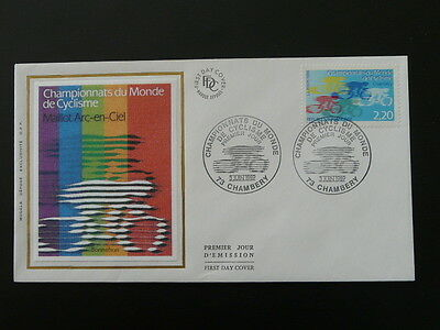 bicycle cycling world cup 1989 FDC 45041