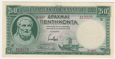 Greece P 107 - 50 Drachmai 1939 - aUNC