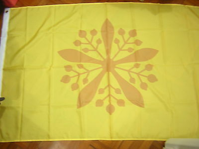 NEW Royal Standard Imperial Flag of Manchukuo WWII China Japan Ensign, 3ftX5ft,