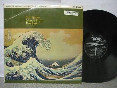 Cal Tjader - Breeze from the East UK LP A-1 / B-1 Verve