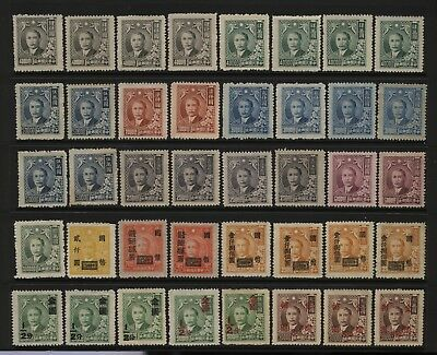 China Collection 40 Dr Sun Yat-Sen Plum Blossom Stamps Mounted Mint No Gum