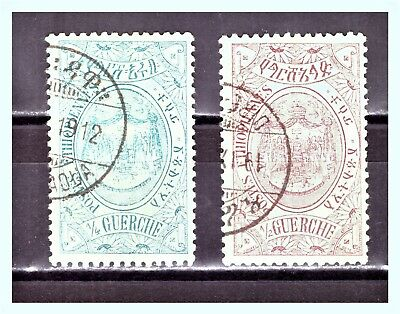 "ETHIOPIA: 1909 Sc: ET-87 & 88 ""King Solomon's Throne"" 1/4 G & 1/2 G. USED"