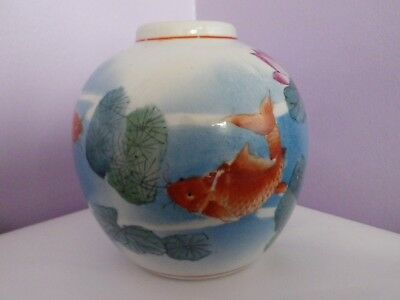 Fab Vintage Chinese Porcelain Hand-Painted Koi Carp Ginger Jar/pot14.5 Cms Tall