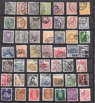 Japan Stamps  Early Gap Fillers  (49) Used