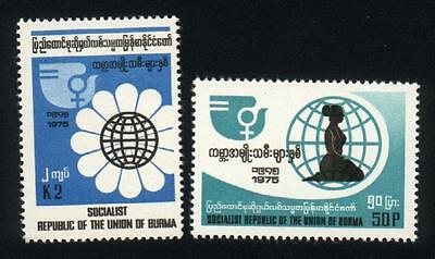 Burma STAMP 1975 ISSUED WOMEN'S YEAR COMMEMORATIVE 2V, MNH,