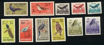 """Burma STAMP 1968 ISSUED BIRDS OFFICIAL """"SERVICE"""" COMMEMORATIVE SET,MNH, RARE"""