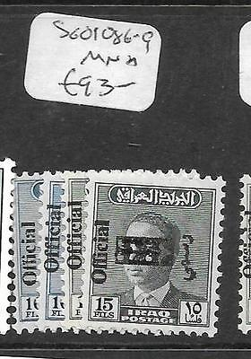 Iraq (P1902Bb)   Official Sg O1086-9  Mnh