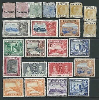 Collection of mounted MINT Cyprus stamps.