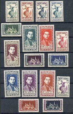 Timbre Colonies Francaises / Cambodge Serie N° 1/17 * Cote ++ 140 €