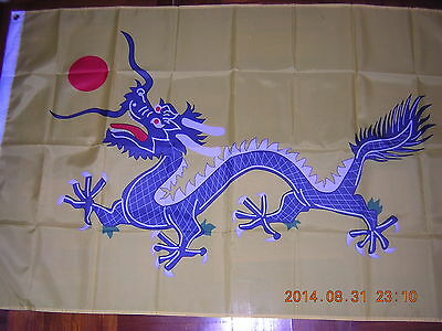 Yellow Dragon China Chinese flag of The Qing dynasty Empire 1889 - 1912 Ensign