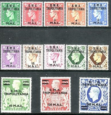 Tripolitania, Bma, Set Of 13, Sgt1 - 13, Unmounted Mint Mnh, 1948