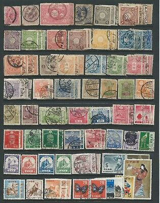 Collection of mostly good used Japan stamps.