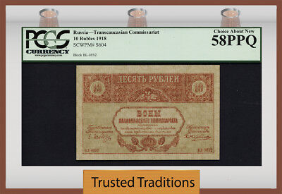 "Tt Pk S604 1918 Russia 10 Rubles ""trancaucasian"" Pcgs 58 Ppq Choice About New!"